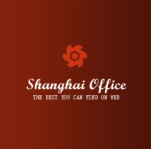 offering rental of office space in Shanghai